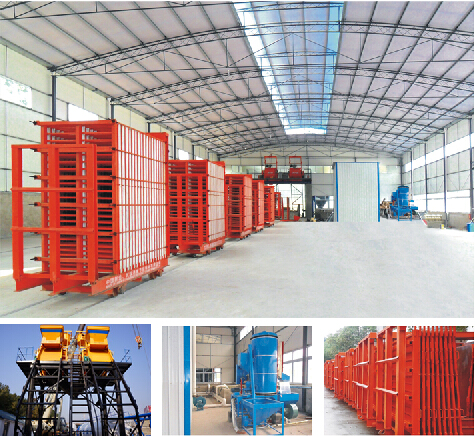 Chongqing factory of lightweight partition board production line